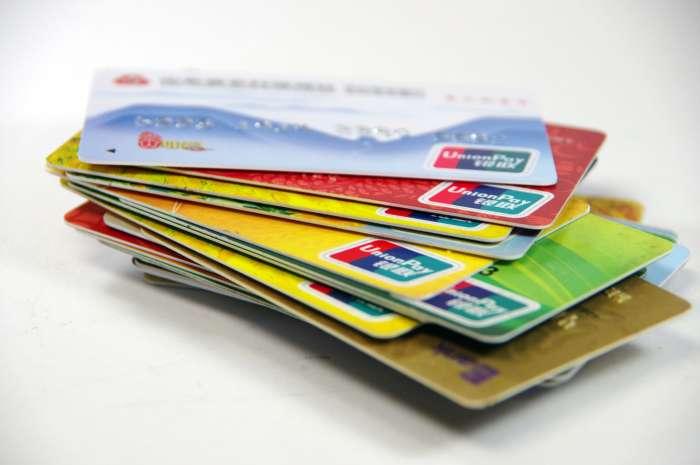 """信用卡业务再次""""大跃进"""" 小微、消费金融此消彼长?"""