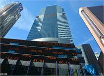 美股小幅高开 市场预期美联储将在下周会议上加息