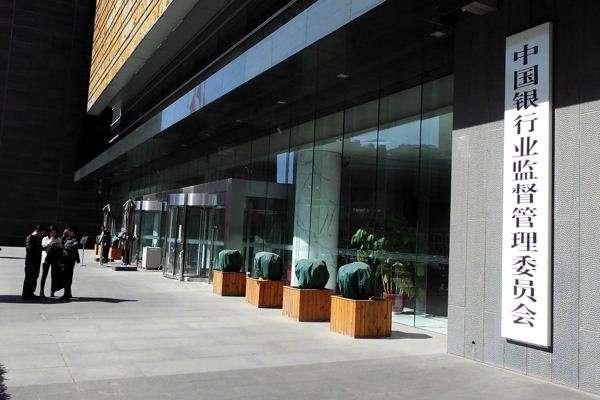 """国务院总理李克强:金融领域风险该戳的""""脓包""""要戳 银保合并防止规避监管"""