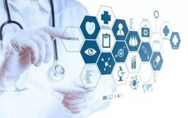 """国务院确定发展""""互联网+医疗健康""""措施"""