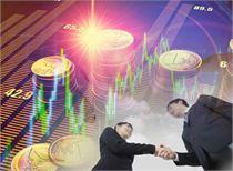 银保监会发布《关于规范银行业金融机构跨省票据业务的通知》