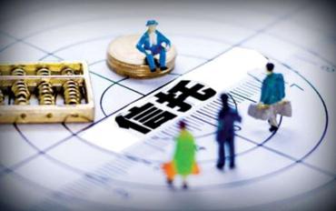 四月集合信托成立规模环比降34.21%