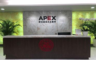 新加坡亚太交易所今日正式开盘交易