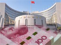 消息人士称中国央行近期向市场提供美元流动性