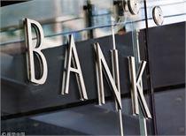 江苏第8家上市银行要来了!成今年首家IPO过会的农商行 还有14家候场