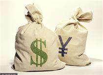 上市公司证券投资总额已超5000亿 多家公司宣布斥巨资入市 A股见底信号?