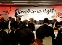 肖亚庆:鼓励外国企业和民营企业积极参与国资国企改革