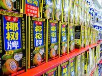 """海南椰树集团:""""我从小喝到大""""广告词不违反广告法"""