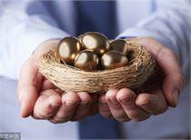 新设公募采用券商结算模式由试点转常规!鼓励老基金新产品采用该模式