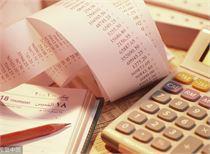 波音第一季度核心每股收益3.16美元 不及预期