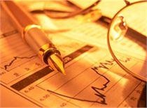 4月24日晚间影响市场的重要政策消息速递