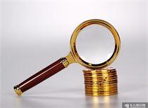 中国人保:上半年净利润154.78亿元