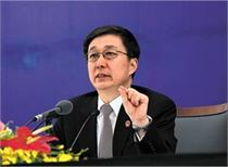 韩正在重庆调研:发挥区位优势 加快建设内陆开放高地