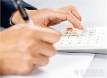 证监会正式发布重组新规 允许创业板借壳上市 重组办法五方面重大修改