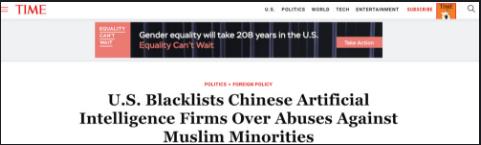 【解局】关键时间节点 美国制裁中国公司的说辞与用意